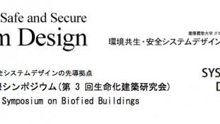 Keynote at Keio University