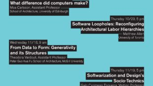 Fall 2020 Lecture Series: The Digital Mundane